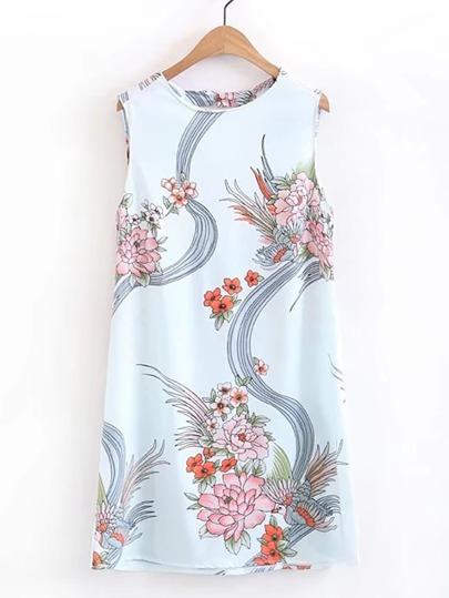 Floral Print Cut Out Back Dress