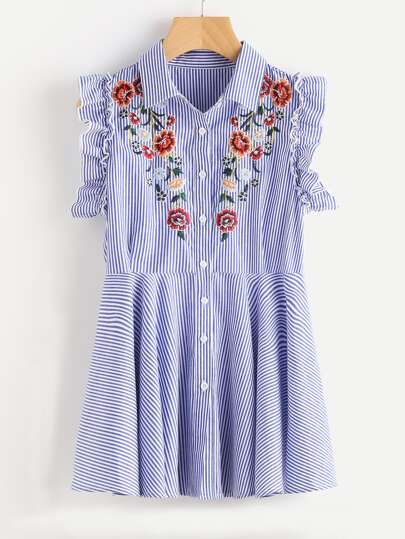 Embroidered Yoke Frilled Armhole Fit And Flare Blouse