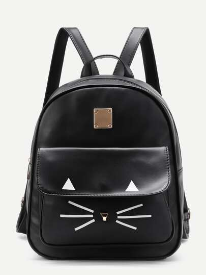 Cat Print PU Backpack