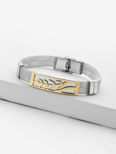 Wheat Detail Sports Bracelet