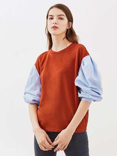 T-Shirt mit Streifen und Lammkeule Ärmeln