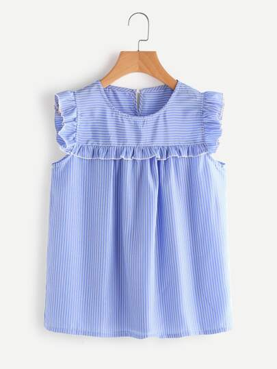 Frill Trim Pinstriped Top