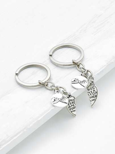 Puzzle Heart Design Keychain Set 2pcs