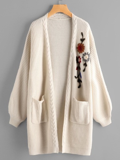Lantern Sleeve Embroidered Longline Cardigan