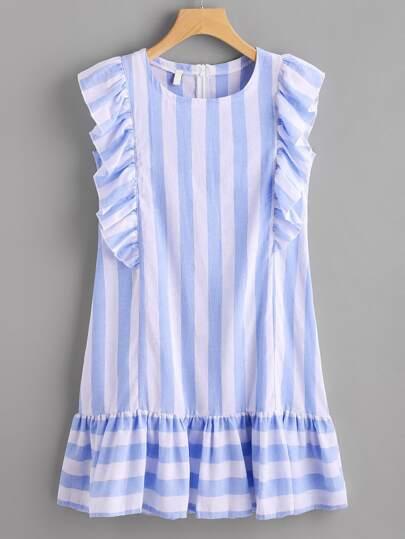 Robe découpée à rayures contrastées avec des plis