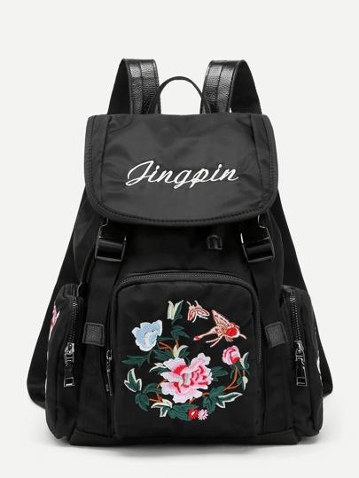 Flower & Letter Embroidered Nylon Backpack