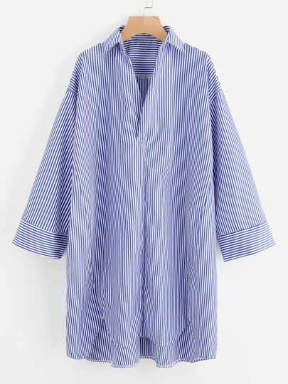 Contrast Striped Drop Shoulder Dip Hem Dress