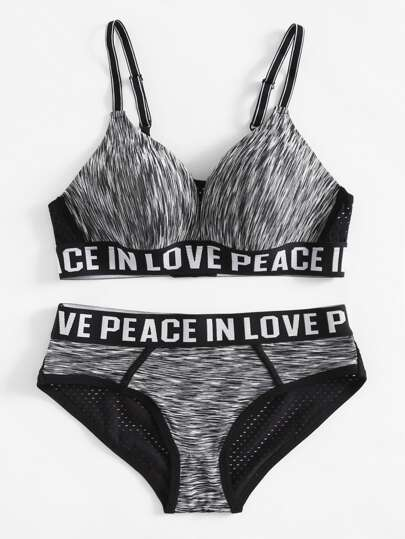 Space Dye Slogan Tape Lingerie Set