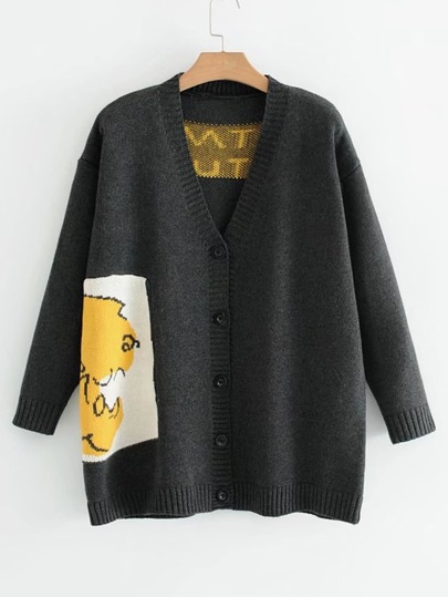 Graphic Print Button Up Cardigan