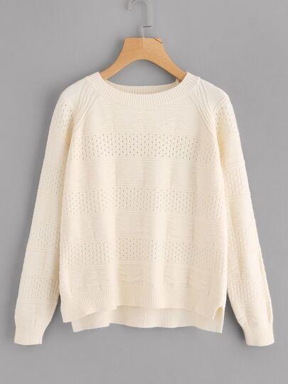 Suéter tejido abierto asimétrico