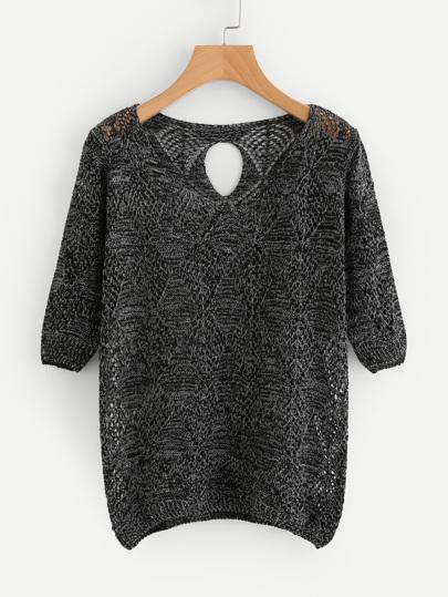Keyhole Back Open Knit Slub Sweater
