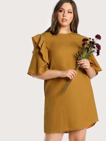 Grommet Lace Up Ruffle Accent Dress MUSTARD