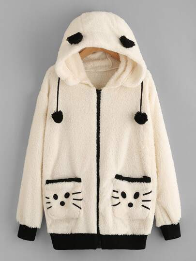 Hooded Contrast Trim Fluffy Cat Coat