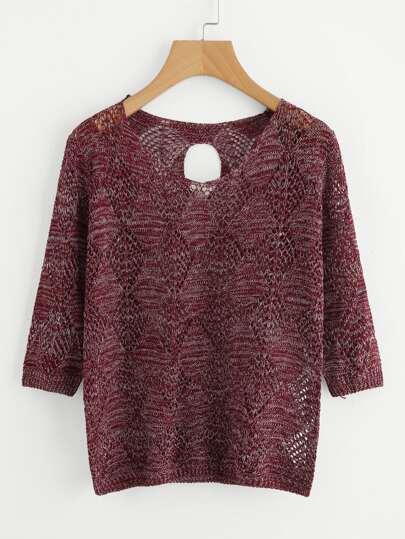 Pull col en V en tricot avec un trou