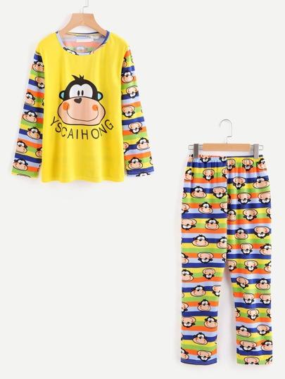Animal Print Multicolor Striped Pajama Set