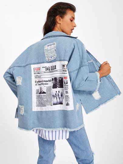 Frayed Trim Patch Back Distressed Jacket