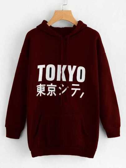 Camisa de capucha con letras
