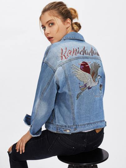 Cranes Embroidered Back Denim Jacket