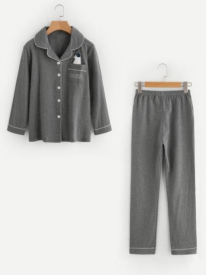 Contrast Piping Pajama Set
