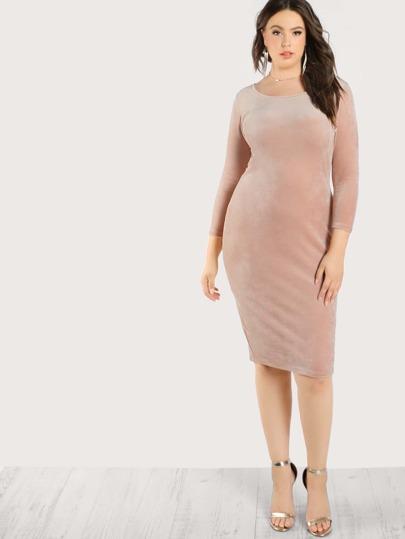 Quarter Sleeve Velvet Dress BLUSH