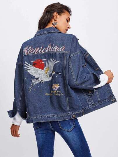 Drop Shoulder Embroidered Denim Jacket