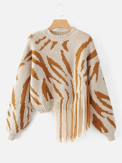 Fringe Detail Zebra Asymmetrical Sweater
