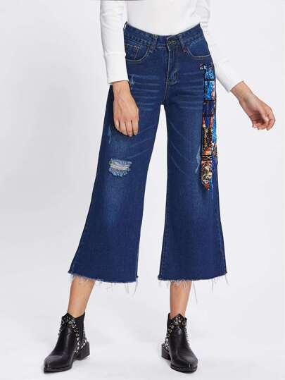 Frayed Hem Denim Wide Leg Jeans