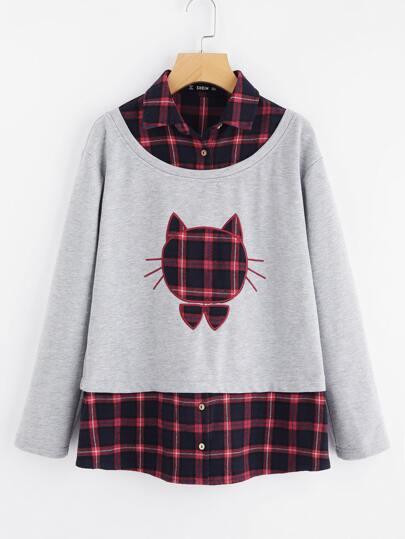 Drop Shoulder Embroidery 2 In 1 Sweatshirt