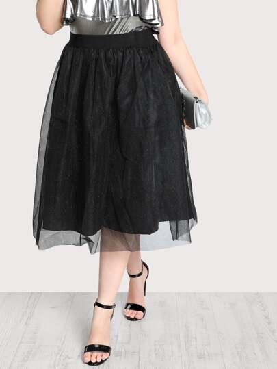 High Rise Tule Skirt BLACK