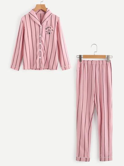 Pinstripe Pajama Set