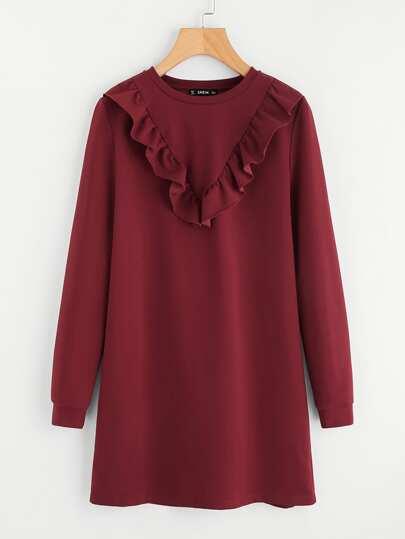 Frill Trim Sweatshirt Dress