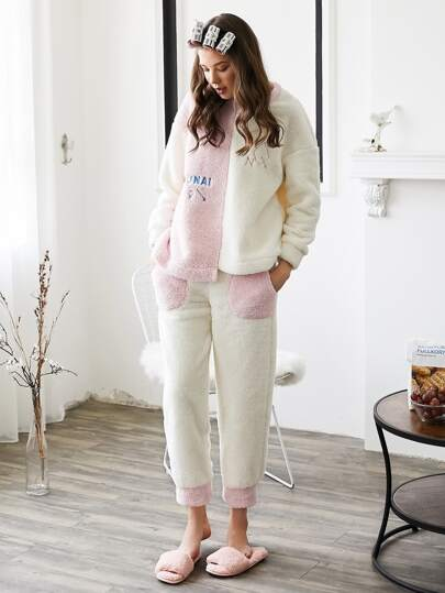 Two Tone Embroidered Faux Fleece Long PJ Set