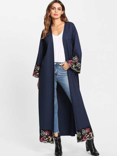 Aribian Clothing