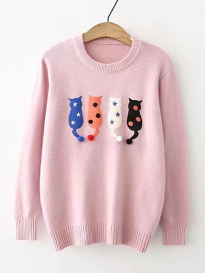 Pom Pom Detail Cat Sweater