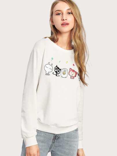 Animal Print Front Sweatshirt