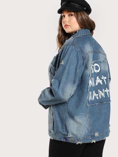 Distressed I Do What I Want Denim Jacket DENIM