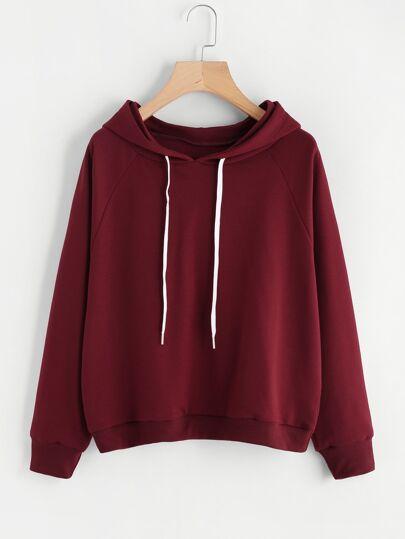 Drawstring Hooded Basic Sweatshirt