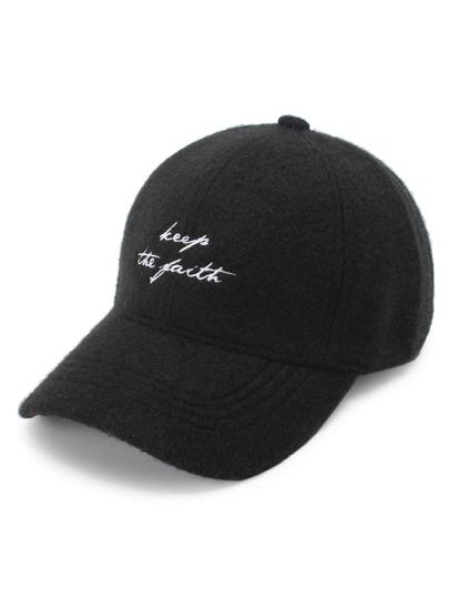 Embroidered Slogan Baseball Hat