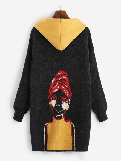 Manteau à capuche contrastée avec le zip