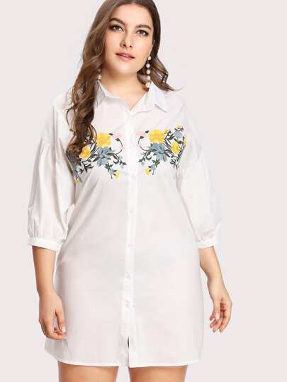 Embroidery Front Shirt Dress