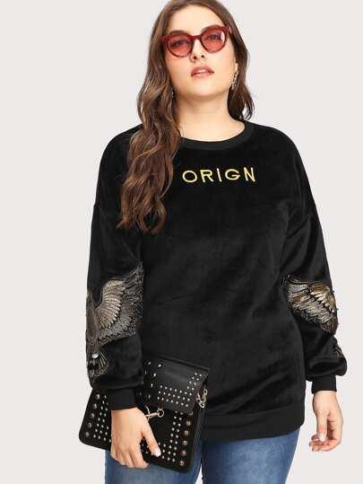 Letter Embroidered Velvet  Pullover