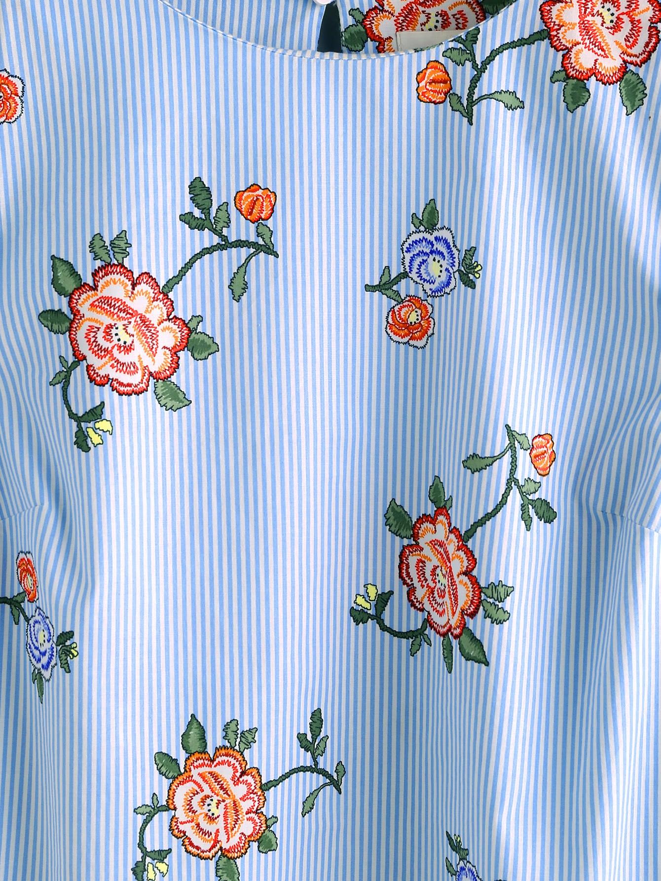 Flower Print Frill Sleeve Striped Blouse