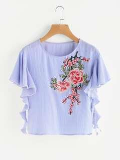 Flower Blossom Applique Flutter Sleeve Top