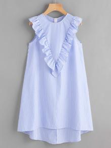 Zip Back Ruffle Yoke Striped Dress