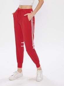 Zip Hem Striped Sweatpants