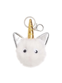 Little Monster Pom Pom Keychain