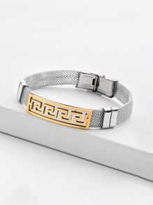 Geometric Metal Detail Bracelet