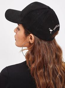 Flamingo Embroidery Baseball Cap