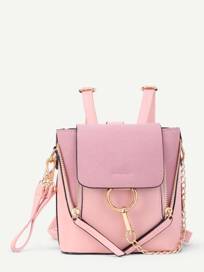 Chain Decorated PU Backpack With Convertible Strap