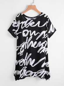 Random Print Pointed Hem Tee Dress